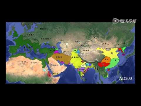 文明发展史 Animated Map of Civilizations