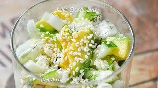 Зелёный овощной салат с заправкой без майонеза