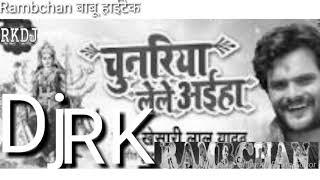 चुनरिया लेले अईहा रामबचन बाबू डीजे हाईटेक