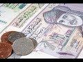 The Amazing Currency of Oman   والعملة مذهلة من عمان
