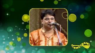 Ananda Natanam - Varuvaan Vadivelan - O S Arun