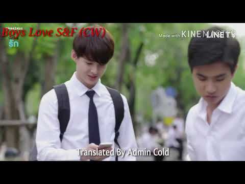 Love By Chance (Ost) Shake (Myanmar Subtitle)