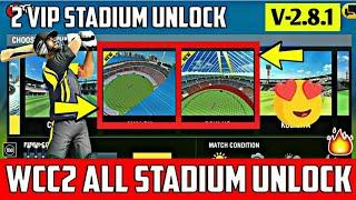 🔥All Stadium Unlock | Wcc2 2.8.0 | Vip Stadium Unlock | Free Stadium🔥