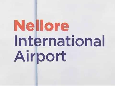 CM CHANDRA BABU NAIDU  NAIL NELLORE AIRPORT SANKUSTAPANA