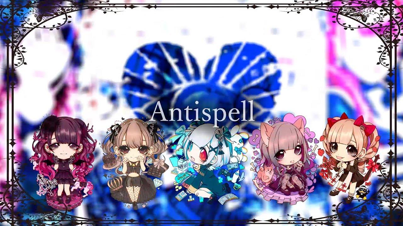 Antispell – Antispell [lyric video]