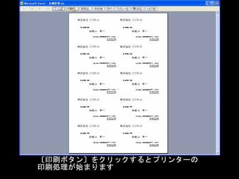 かんたん名刺管理 エクセル DB2T05 RifnetSoftware