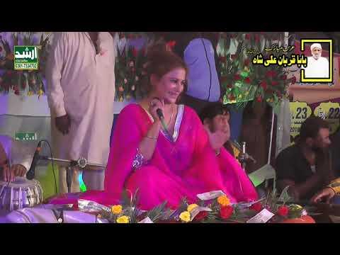 Dhola Sano Pyar De Nashian Ty La K-Naseebo Lal 2018-Urss Baba Qurban Ali Shah Okara