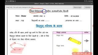 science worksheet 5 class 7(7/10/2020)  hindi medium/ worksheet science5 class7  worksheet81 part-2