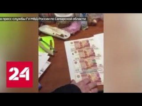 """В Самаре разгорается новый коррупционный скандал вокруг регионального филиала """"Почты России"""" - Рос…"""