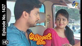 Attarintiki Daredi | 12th June 2019 | Full Episode No 1437 | ETV Telugu