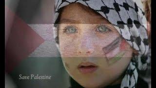 Law Kana Bainana Al Habib - Save Palestine