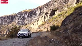 2012 Hyundai Santa Fe в Армении — комментарии к тесту