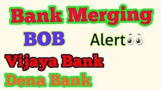 Bank Merging news Again || BOB || Vijaya Bank || Dena Bank || Share Market Update