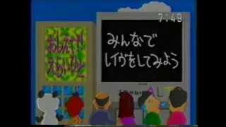 ウゴウゴルーガ おしえてえらいひと 小室哲哉(金) 小出由華 検索動画 28