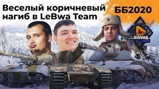 Дезертод, 19 Сантиметров и Левша. Битва Блогеров 2020 #5