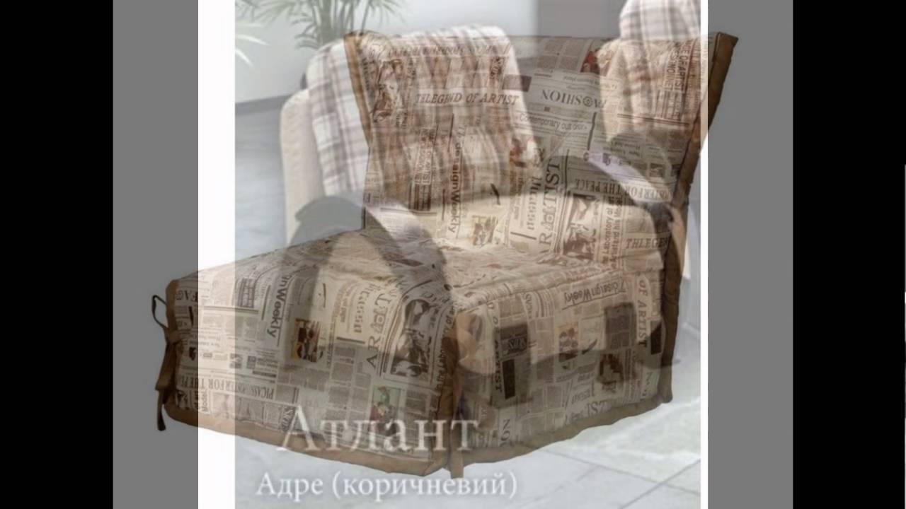 Black White заказать качественные диваны для дома кафе баров .