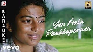 Kayal - Yen Aala Paakkaporaen Karaoke   D. Imman   Chandran,  Anandhi