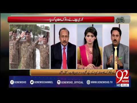 Pakistan And Russia's Enhanced Military Ties - 31-03-2017 - 92NewsHDPlus