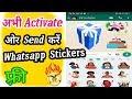 Whatsapp Stickers,Stickers in Whatsapp