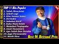 Betrand Peto Putra Onsu Full Album Salah Mencintaimu Terbaru 2021 - 11 Hits Terpopuler Betrand Peto