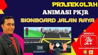 Animasi 2  Signboard#pkjr#pkjrprasekolah