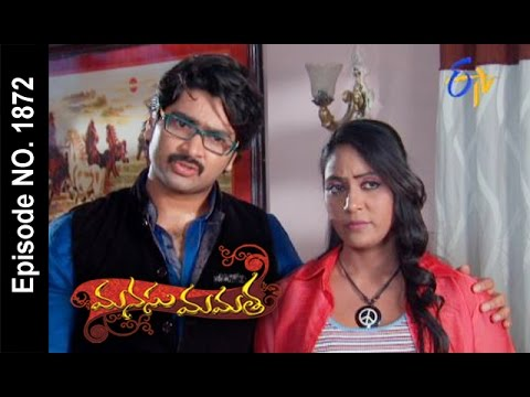 Manasu Mamata | 21st January 2017| Full Episode No 1872| ETV Telugu