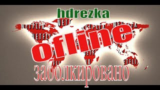 КУДА ИЗЧЕЗЛИ ОНЛАЙН СЕРИАЛЫ|что стлучилось с онлайн сайтами