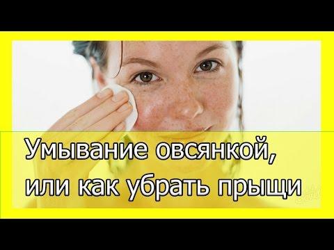Уход за лицом в домашних условиях (кремы, маски, скрабы