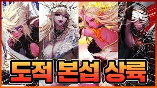 던파 도적  3차 진각성 본섭 추가 패치?! 컷신 애니 공개