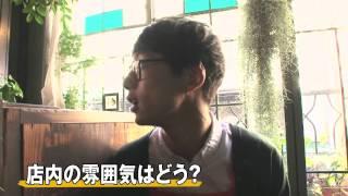 メンズノンノモデル坂口健太郎×集英社オレンジ文庫 thumbnail