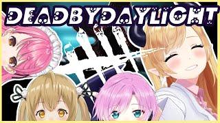 【Dead by Daylight】アイドル達の逃走中開始!【にじさんじ/夕陽リリ/愛園愛美/あにまーれ/因幡はねる/ホロライブ/癒月ちょこ】