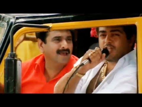 Ajithkumar & Ramesh Super Laughter Tamil Movies Comedy Scene | Cinema Junction HD