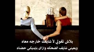 على فاروق انتى ايه واصعب لحظة خيانه ali farouk enty eih