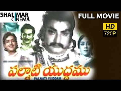 Thumbnail: Palnati Yuddham Telugu Full Length Movie || NTR, Bhanumathi