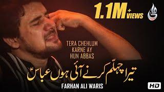 TERA CHEHLUM KARNE AAYE HUN ABBAS | FARHAN ALI WARIS | New Exclusive | NOHA | 2014