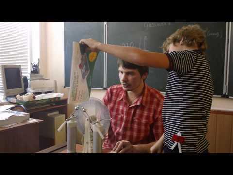 Занимательная физика для младших школьников
