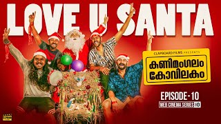 Kanimangalam Kovilakam | Love you santa | EP10