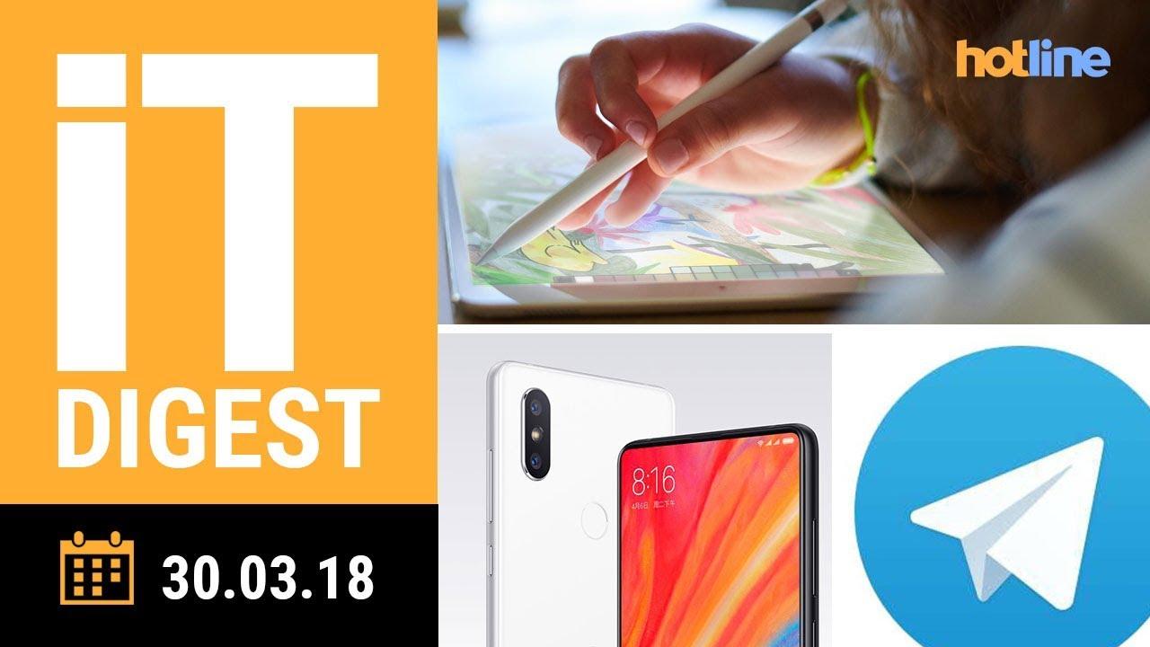 IT Digest: новый iPad за $329, Xiaomi Mi Mix 2s и Mi Gaming, Huawei P20 Pro и другие новости