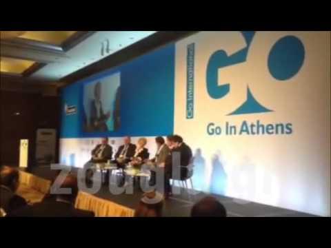 Go In Athens: Πρόγραμμα Επιχειρηματικών Συναντήσεων της Eurobank - Forum