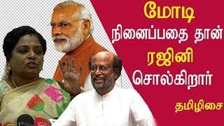 neet 2018 latest news  center will do the best tamilisai tamil news tamil news live redpix