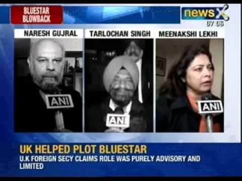 Operation Blue star: Foreign secretary William Hague confirms british role in Army operation