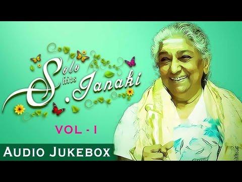 Best of S Janaki Songs | Top 10 Solo Hits...