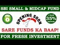 Kya Baat! SBI Small & Mid Cap Fund Is Re-Opening For Fresh Investment!💰🔥🔥