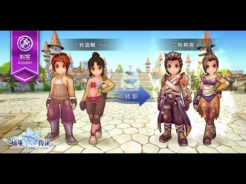 Ragnarok Mobile HD: Assassin Daga Str/Agi Anthell