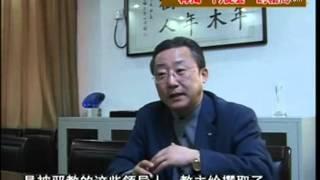 视频:揭开邪教