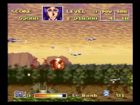 SFC エリア88 ミッション03 森林要塞