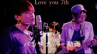 Love you 7th カバー動画 [No.007] オリジナル曲(アルバム)トレーラー→h...
