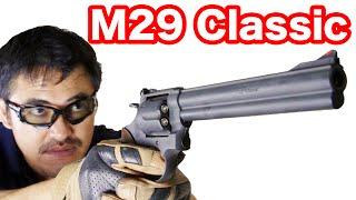 マルシン S&W M29 Classic ヘビーウエイト 初速 命中精度 トリガープル ...