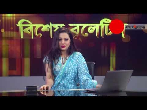 Purnimar Bishesh Buletin (পূর্ণিমার বিশেষ বুলেটিন)-  Meril Prothom Alo Awards 2016,