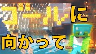 【日刊Minecraft】とうとう水の中も飛ぶエリトラコース完成間近!?真・最強の匠は誰か!?絶望的センス4人衆がMinecraftをカオス実況第八十三話! thumbnail